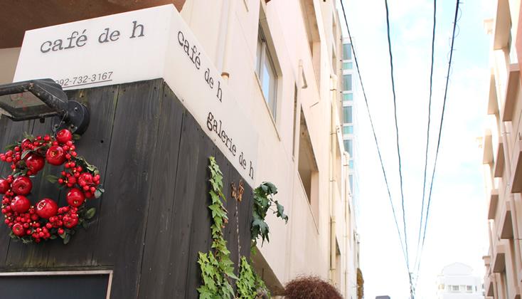 福岡市中央区薬院・警固・今泉周辺のテナント、貸事務所・貸店舗は北商事にご相談ください。