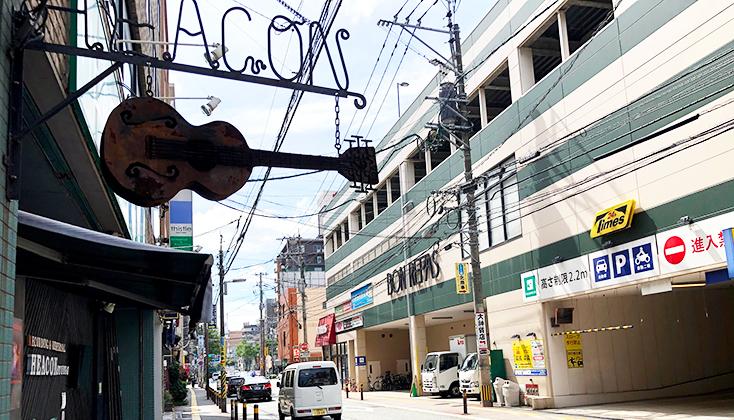 【写真】福岡市中央区薬院・警固・今泉周辺:ボンラパス付近の画像