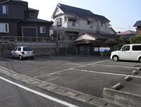 【写真】KITAパーキング