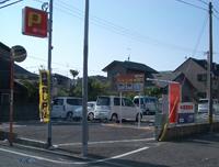 【写真】中島駐車場