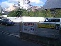 【写真】たちばな駐車場