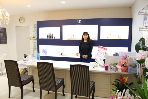 CPサロン 今泉店 Merci(メルシー)